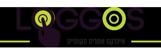 loggos – אינדקס עסקים